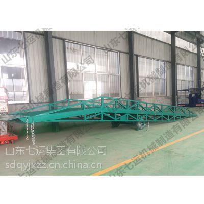 供应4吨到12吨移动式液压登车桥 QYDCQY液压登车桥厂家价格