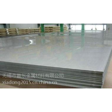 5083铝板 超宽铝板 容器铝板 油罐铝板 厂家直销