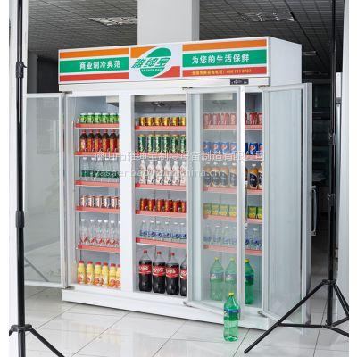 三门冷风冰箱 风冷冷柜 便利店水柜 展示柜价格怎么算 厂家直销