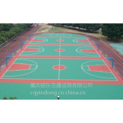 重庆地胶塑胶,重庆幼儿园地胶,重庆篮球场地胶,重庆运动场足球场