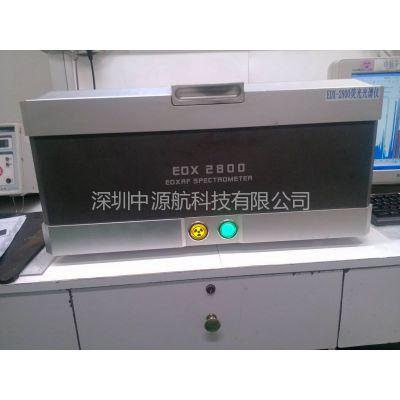 供应维修天瑞仪器edx1800b,维修天瑞仪器EDX1800B,维修天瑞仪器EDX1800B光谱仪