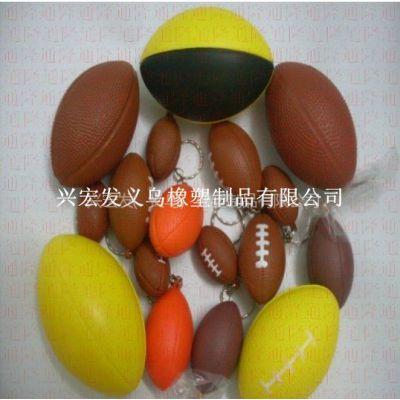 供应批发PU发泡球、PU异形制品、PU广告玩具