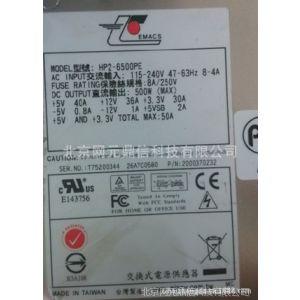 供应HP2-6500PE 500W服务器电源|台式机电源EMACS  Zippy新巨电源批发
