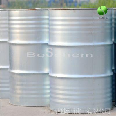 供应脂肪胺聚氧乙烯醚AC-1802 抗静电剂1800 纺织添加剂