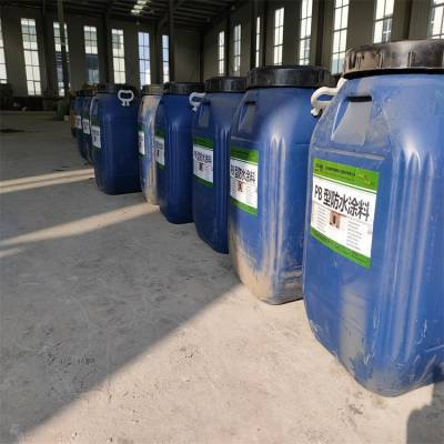 溶解型再生橡胶防水涂料-材料