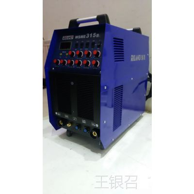 ***瑞凌WSME-315B交直流方波脉冲氩弧焊机焊铝手工焊三用焊机
