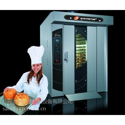 赛思达腾月系列蛋糕大型热风旋转炉电力型