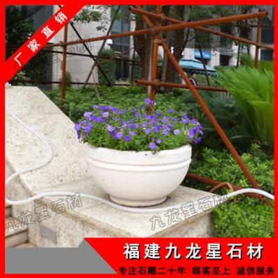 黄锈石石雕花钵 欧式别墅艺术花盆摆件 园林广场装饰花盆