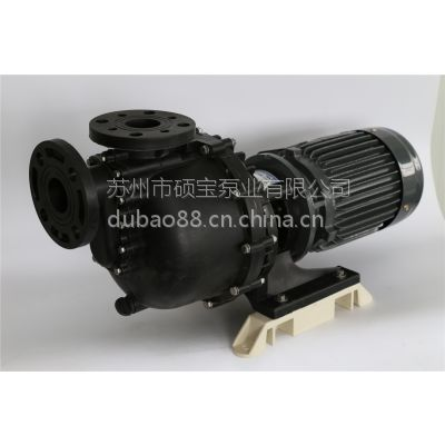 供应PP聚丙烯离心泵、耐酸碱离心泵、防腐蚀离心泵、PP塑料离心泵BD-40012