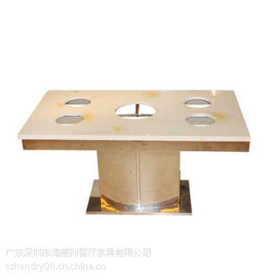 电磁炉火锅桌促销 简洁时尚餐厅火锅台 无烟火锅桌 批发定做