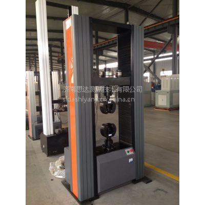 供应思达隔热铝合金建筑型材拉力试验机WDG-100KN