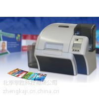 斑马ZXPSeries8高清晰再转印证卡打印机卡片制卡机