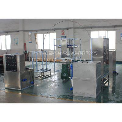 广州汉迪国标军标IP防护等级IPX1-8全套淋雨试验装置20年专业制造模拟自然环境试验设备厂家