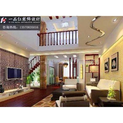 承接专业松岗家居装修公司,沙井室内装饰设计沙井装修公司,免费效果图提供参考