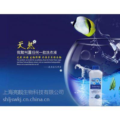 供应海翔高效洗衣液上海高效去污洗衣液OEM厂家