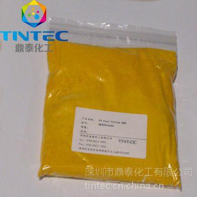 塑料色粉 偶氮颜料黄191 科莱恩HGR 耐晒耐迁移