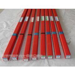供应意大利Trader SKD11模具激光焊丝
