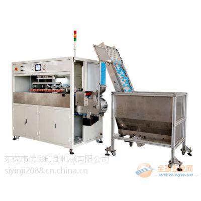 全自动移印机全自动上下料移印机全自动移印设备