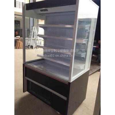 雅绅宝HG-15一体机组水果柜 风幕柜尺寸 超市水果展示柜 鲜奶敞开大冰箱
