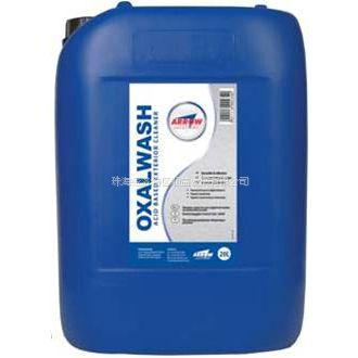 英国箭牌ARROW Oxalwash 基于草酸配方的机车外表清洗
