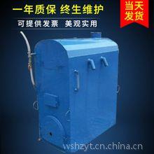 食用菌常压锅炉 常压蒸菌锅炉 节能环保灭菌锅炉 兰炭蒸菌锅炉