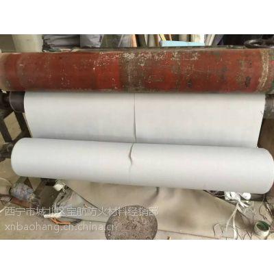 西宁市宝航防火材料供应软连接硅钛布 专业软连接防火布