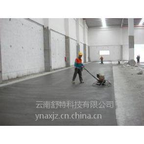 供应云南会泽县金刚砂耐磨地坪施工 地坪工程:永久光泽,平整度好