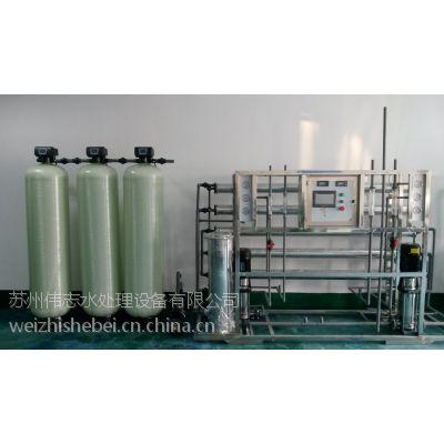 供应常州1吨反渗透纯水设备/电子行业高纯水制取设备