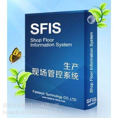 供应生产制造执行系统|自动管控生产制造过程的品质|SMT防错料