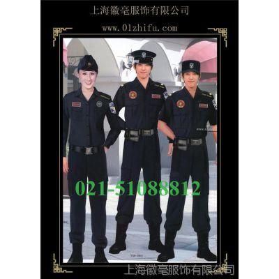 供应保安保洁职业装 上海保安工作服定制 物业管理职业装订做
