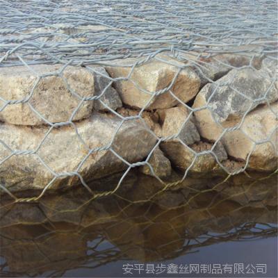 步鑫防汛格宾网厂家生产定做格宾笼 固滨笼 铅丝石笼