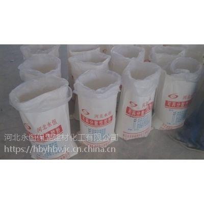 永恒抗裂砂浆专用胶粉厂家直销品牌保障
