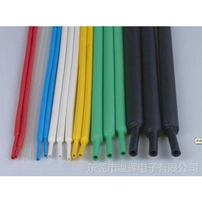 供应东莞长安热缩管PE热收缩套管UL认证ROHS标准通过热缩套管厂家