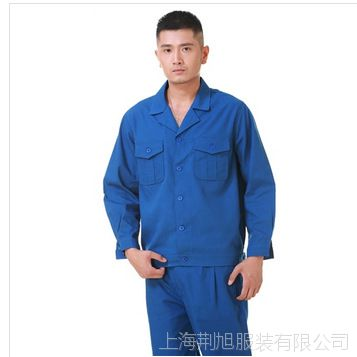 夏季长袖 工作服 热销款 工装 制服 劳保服 厂家直销 工作服定做