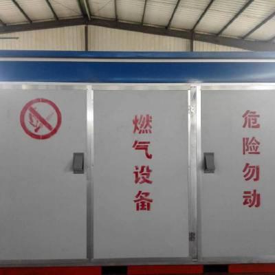 工业锅炉配套用压缩天然气减压站弘创牌箱式压缩天然气减压站