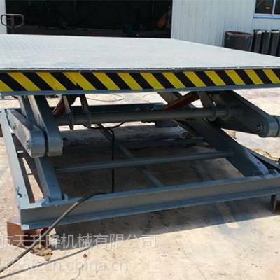 厂家供应固定式液压升降机|升降平台|液压货梯可定制