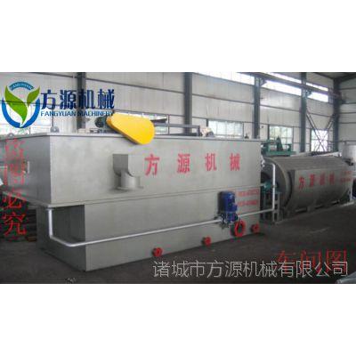 供应污水处理设备(平流式) 溶气气浮机