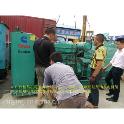 钦州/灵山/合浦哪里有310千瓦.250千瓦二手发电机买卖柴油发电机销售租赁