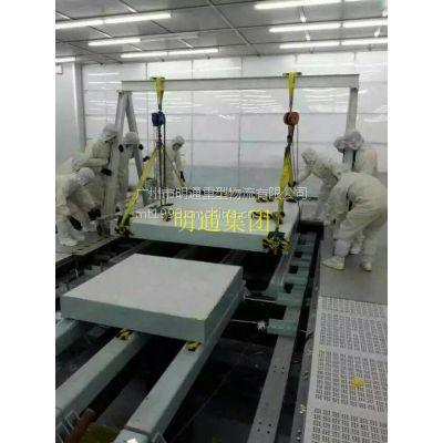 无尘车间搬迁 - 广州明通提供专业的搬迁服务