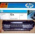 闵行区惠普打印机硒鼓专卖店,长宁区HP打印机墨盒碳粉盒送货上门