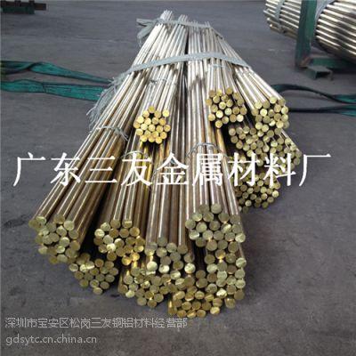 国标H62六角棒方棒、S5.2 5.5 6.4黄铜棒现货,定尺2米5