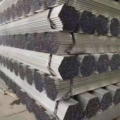 20焊接钢管2.0mm每吨价钱