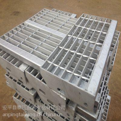 超低供应脚踏钢格板 镀锌钢格板 钢格栅板经久耐用