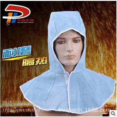 批发华品HY-9牛皮电焊头套焊接专用护目面罩防护劳保用品厂家现货