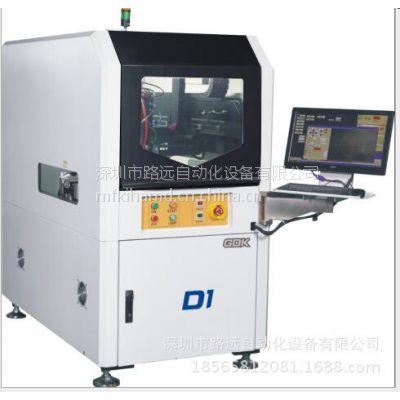 厂家直销和田古德点胶机GDK-D1 自动UV胶水点胶机 UV胶水作用