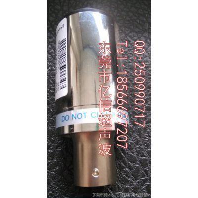 供应必能信换能器、晶体管、配件熔接机、功率管、开关