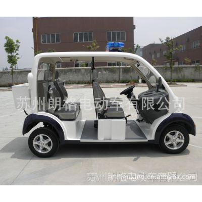 供应电动巡逻车,电动观光车,代步电动车