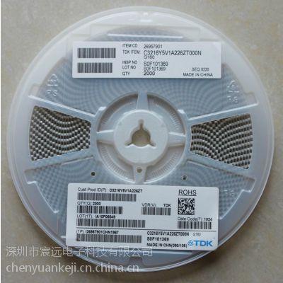 深圳CCT通讯电源双工器专用贴片电容MLF2012DR56?TDK叠层电感TDK叠层电感