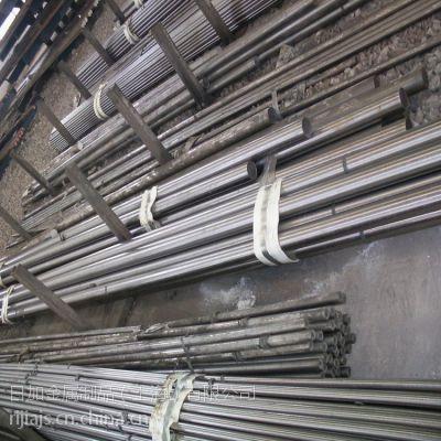 供应34CrNiMo6合金钢|34CrNiMo6模具钢