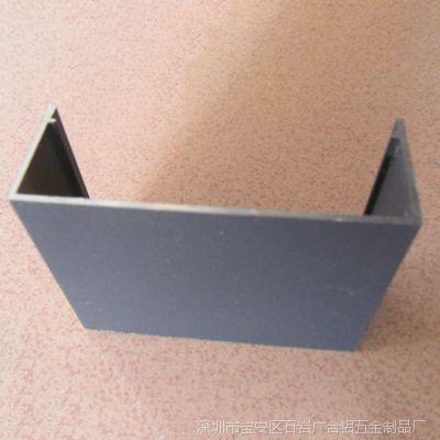 【广合】供应优质板房铝型材 50净化铝型材 活动板房铝型材